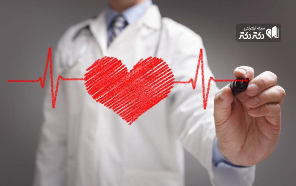 شایع ترین بیماری های قلبی