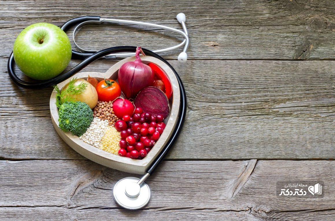 رژیم غذایی سالم برای پیشگیری و کنترل بیماری های قلبی