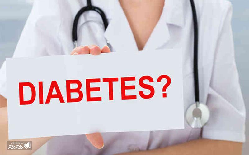 علائم دیابت
