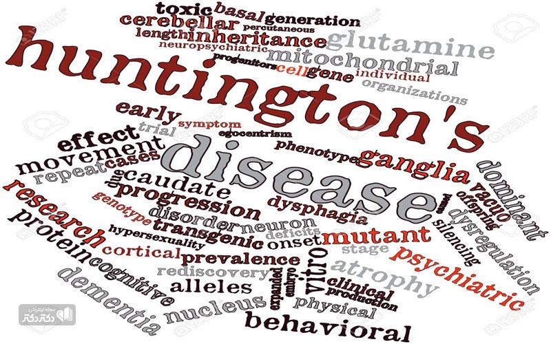 علائم بیماری هانتینگتون