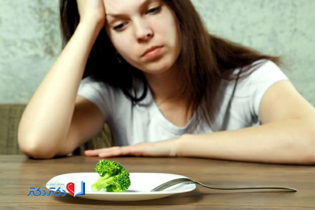 درمان پرخوری عصبی چیست