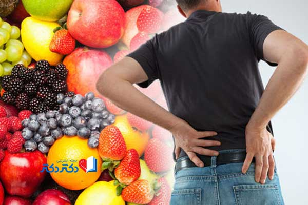 بهترین میوه ها برای درمان بواسیر