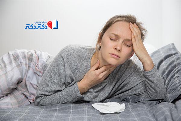 بیماریهای خطرناک گلو