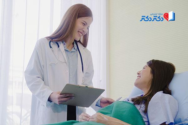درمان سرطان دهانه رحم