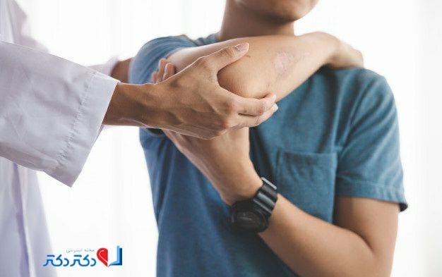 درمان خانگی درد بازو