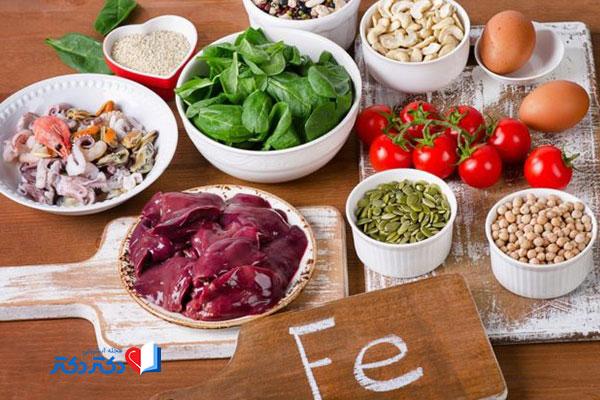 غذاهای غنی از آهن