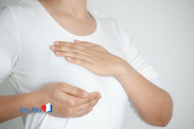 درمان خانگی کیست سینه