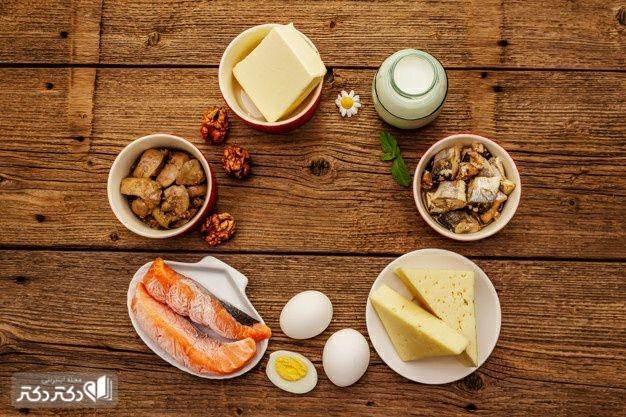منابع غذایی ویتامین دی