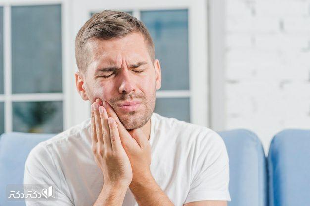 علت درد دندان و روشهای خانگی درمان دندان درد