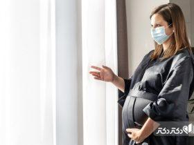 اقدام به بارداری در زمان کرونا