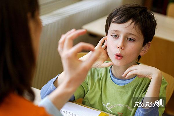 گفتاردرمانی کودکان