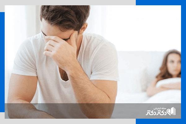 درمان زود انزالی و هر آنچه در مورد آن باید بدانید