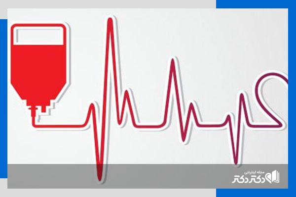 همه چیز درباره اهدای خون: از شرایط تا عوارض و فواید اهدای خون