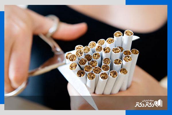 راه های ترک اعتیاد سیگار