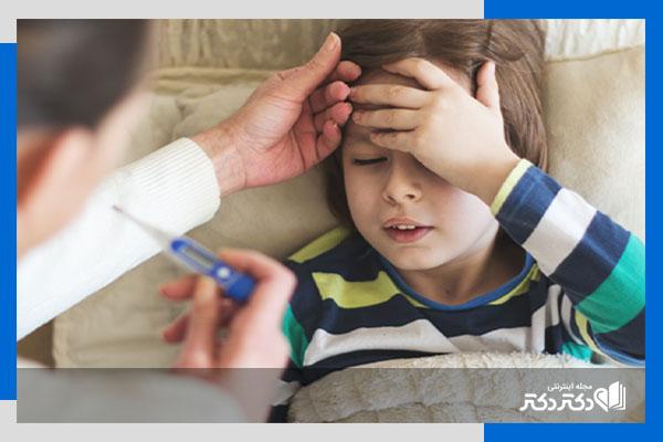 درمان اوریون در کودکان