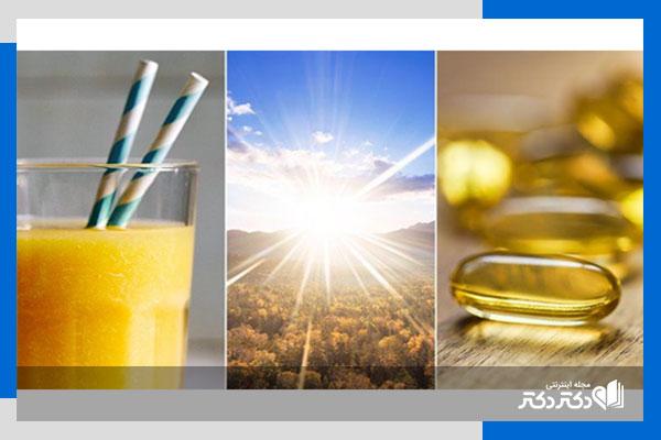 بدن به چه مقدار ویتامین D نیاز دارد؟