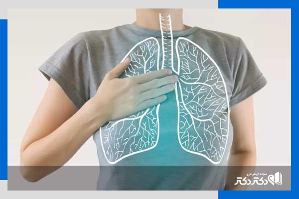 بیماری های تنفسی چیست؟ درباره آسم و بیماری های تنفسی بیشتر بدانیم