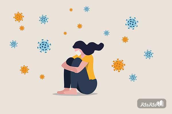 15 علامت که نشان می دهد مبتلا به افسردگی پس از کرونا هستید!